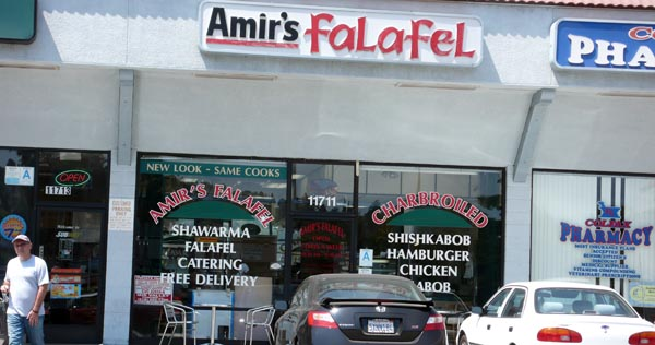 Outside Amir's