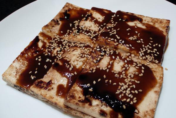 bbq tofu appetizer: $4.99