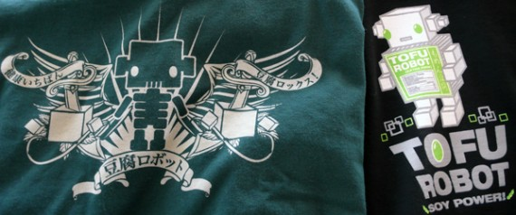 tofu robot clothing from spicy brown.