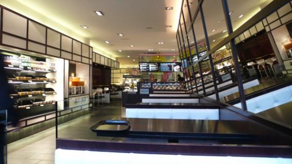 itsu-interior