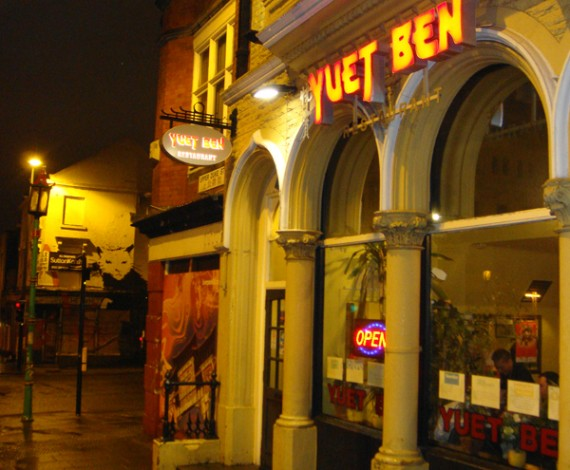 yuet ben restaurant and famous banksy graffiti in liverpool