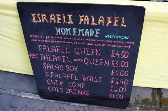 falafel-queen-menu
