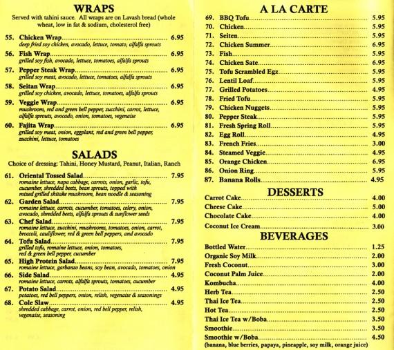 vegan-world-menu-inside2