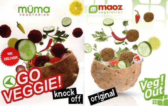 muma-maoz-logos