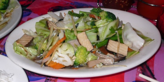 ginger vegetables: a variety of mushrooms, mixed vegetables and tofu. $8.95