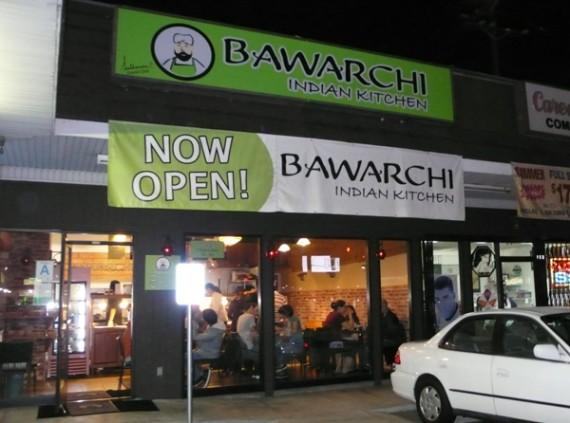 bawarchi exterior
